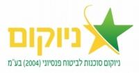 newcom-logo