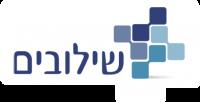 shiluvim-logo